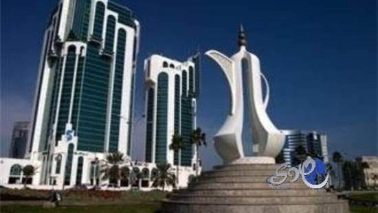 قطر تطرح وظائف للخليجيين بمزايا تماثل 90% مواطنيها