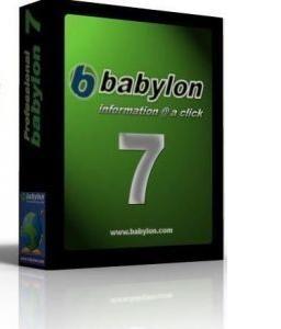 برنامج ترجمة Portable Babylon