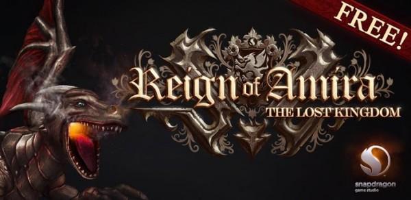 كوالكوم Reign Amira: TLK لاستعراض معالجها Snapdragon 600