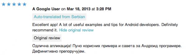 اتاحت للمطورين الترجمة الآلية لمراجعات المستخدمين