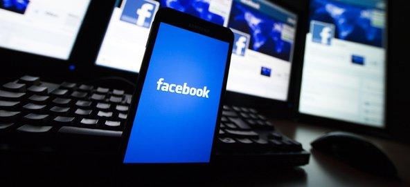 الكشف تفاصيل واسرار جديدة هاتف فيسبوك