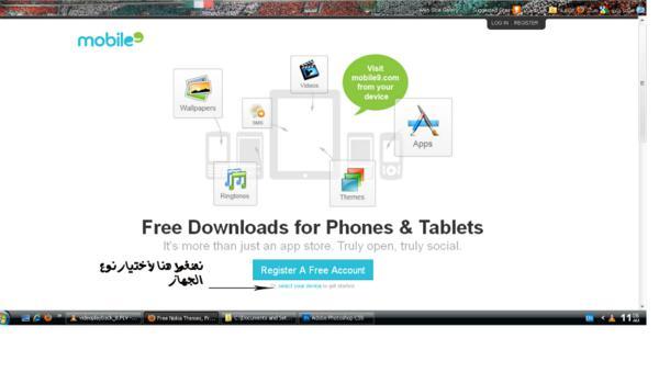 شرح موقع mobile9 لتحميل يخص الجوالات جميع الانواع