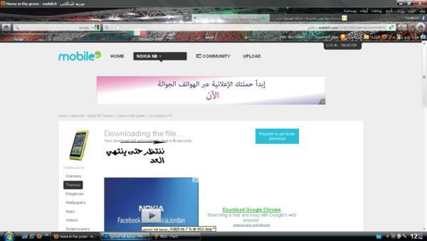 mobile9 الجوالات الانواع