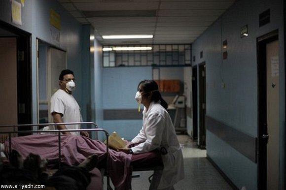 انتشار انفلونزا الطيور والصين بأنفلونزا الطيور