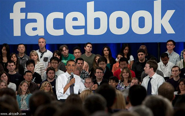 انتقاد بالفيسبوك امريكي