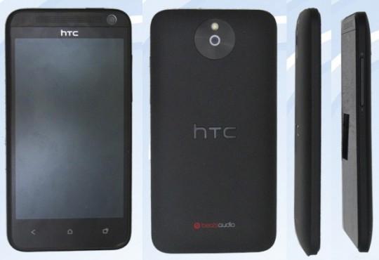 مواصفات HTC كاميرا بتقنية UltraPixel