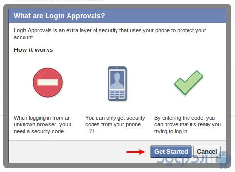 تعلم كيف تقوم بحماية حساب فيسبوك الخاص الاختراق