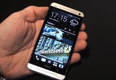 إتش تعمل على تطوير نسخة مصغرة HTC One