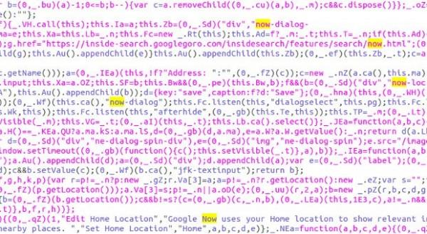 Google Now قادمة