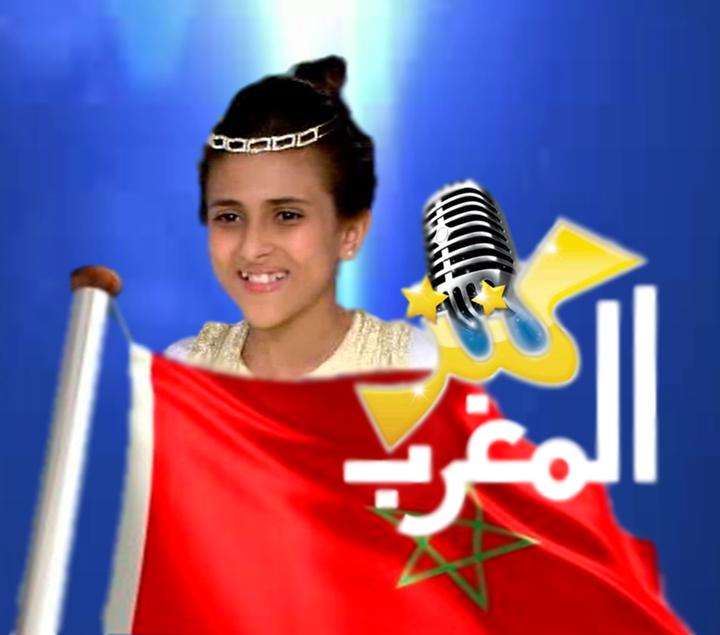 المشتركه المغربيه برنامج