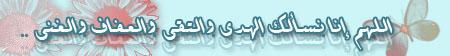 عبارات اسلاميه 2012 عبارات 2013