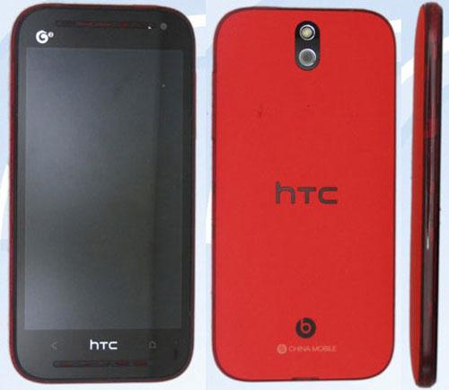 الهاتف الجديد 608t HTC بمكبرات
