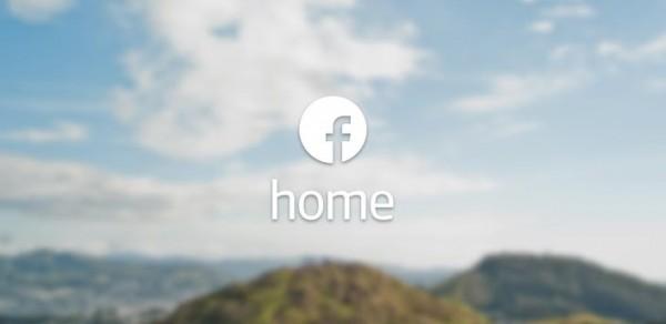 facebook لواجهة Home
