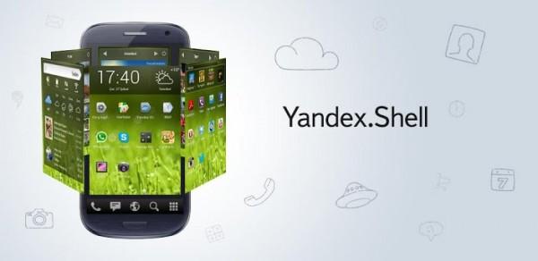 تحميل تطبيق لانشر Yandex.Shell المميز مجانًا