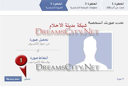 موقع فيس بوك Facebook شرح التسجيل فيس بوك
