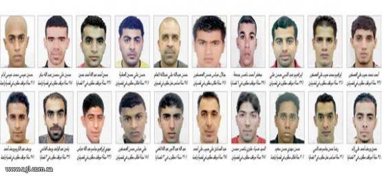 المنامة الإرهاب أحدهم