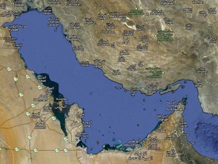 إيران تقاضي لإزالة «الخليج الفارسي» خرائطها