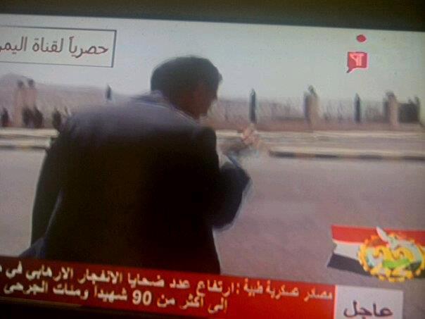 انفجار بميدان السبعين الاثنين 21/5/2012