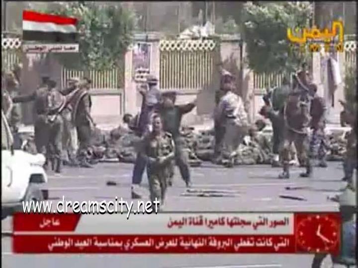 الانفجار السبعين الاثنين 21/5/2012 انفجار السبعين القتلى والجرحى