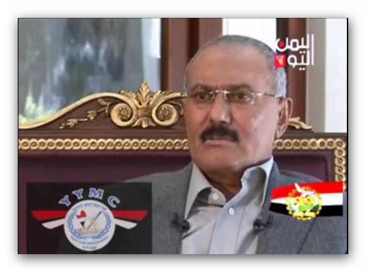 الزعيم عبدالله الثلاثاء 22/5/2012 مقابلة عبدالله