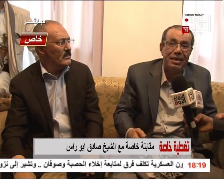 الزعيم عبدالله صنعاء