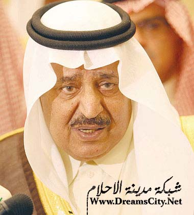 وفاة الامير نايف عبدالعزيز خبر عاجل وفاة ولي