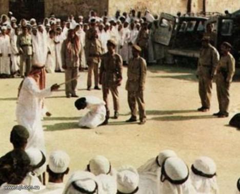 القصاص وشقيقته تنفيذ القتل اختطف سعودية الحرم واغتصابها