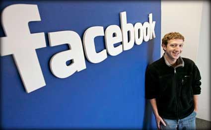 """فيسبوك تشتري """"فيس كوم"""" للتعرف الوجوه"""