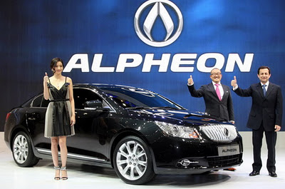 صورسيارة ألفيون الفيون 2012