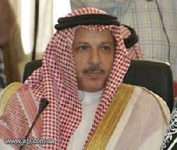 السفير السعودي لمحاولة اغتيال