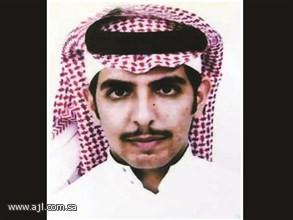 اخبار جريدة عاجل اليوم الاحد 1/7/2012 اخبار صحيفة