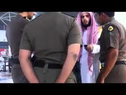 الفتاة اثارت الهيئة تجاري بالسعودية بالفيديو الهيئة المناكير