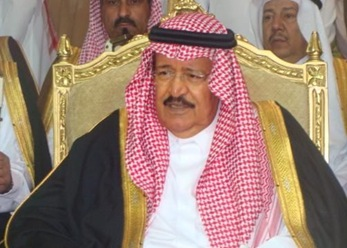 الامير عبدالعزيز