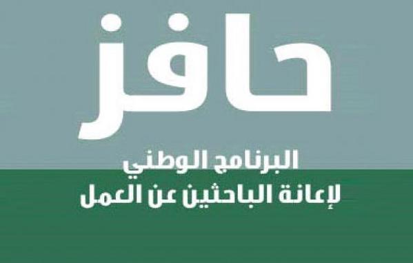 تسجيل السعودية الزوج الأجنبي