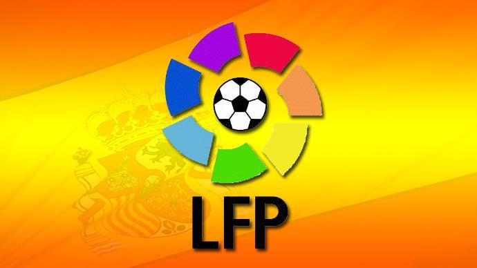 الدوري الاسباني 2012-2013