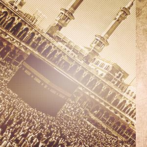 رمزيات بلاك بيري اسلامي جديدة