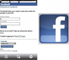 فيسبوك موبايل