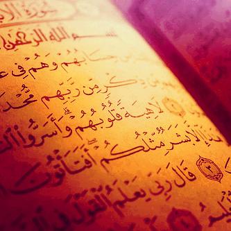 رمزيات رمضانيات جديدة احلي رمزيات