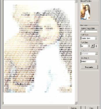 برنامج صورتك بالحروف والارقام