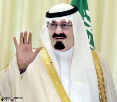اخبار السفارة السعودية 3/5/2012