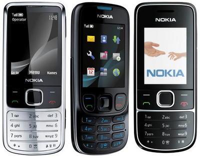 احدث موديلات Nokia mobile 2012 هاتف نوكياmax الجديد